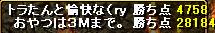 091105gv1101