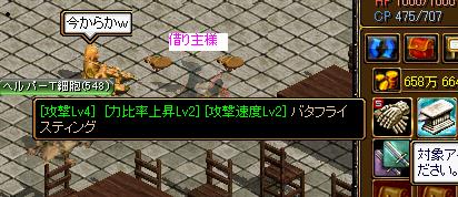 091124鏡1