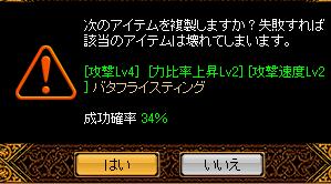 091124鏡2
