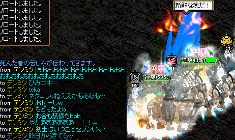 091126復活!