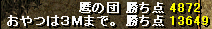 091201gv1126