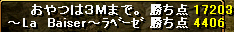 091201gv1129