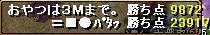 091218gv1214