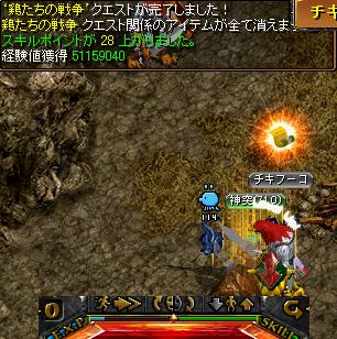 091223剣士