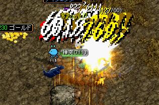 091224剣士