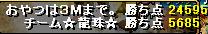 100104gv0103