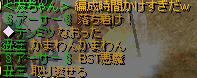 100104gv0103C