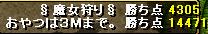 100107gv0104