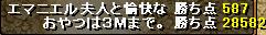 100107gv0106