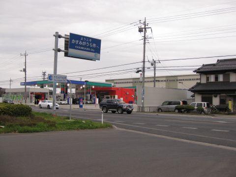 国道6号 土浦市とかすみがうら市の境