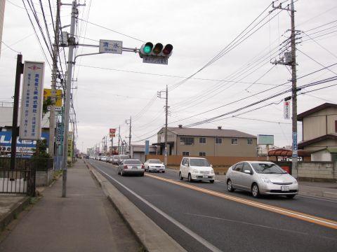 国道6号 清水信号