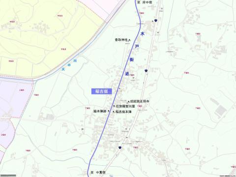 水戸街道 稲吉宿