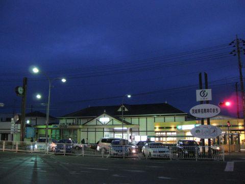 JR石岡駅