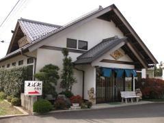 そば処田村