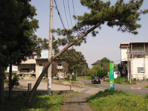 堅倉宿江戸方入口