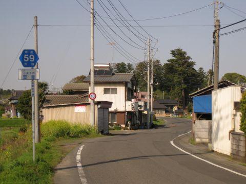 旧水戸街道 堅倉
