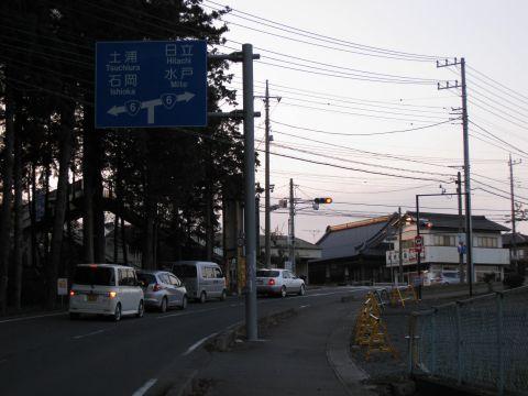 旧水戸街道 小幡交差点