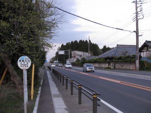 赤坂入口バス停