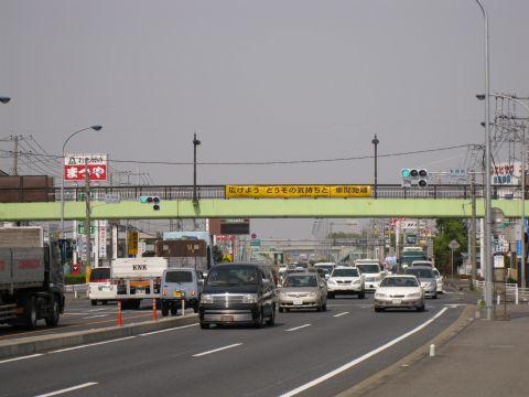 国道6号 矢頭南交差点