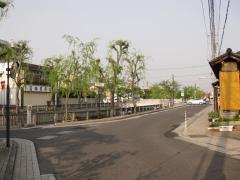 水戸街道 紺屋町
