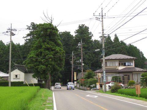国道121号 倉ヶ崎
