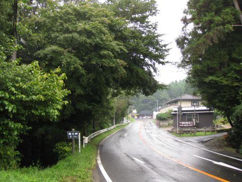 龍王峡遊歩道入口