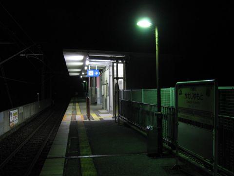 川治湯本駅