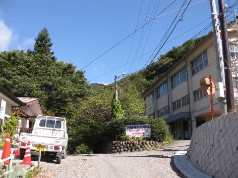 川治コミュニティハウス