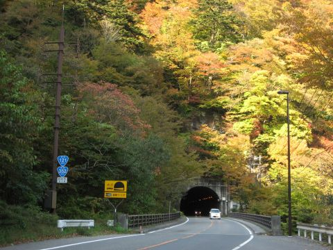 国道121号 五十里トンネル