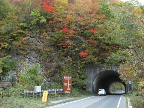 海尻トンネル