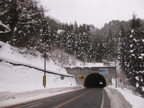 山王トンネル