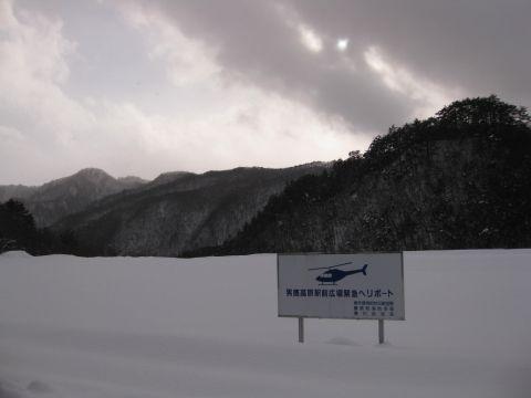 男鹿高原駅前広場緊急ヘリポート