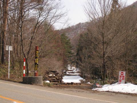 山王峠旧国道