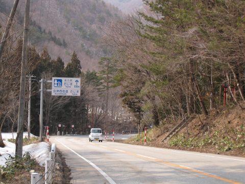 国道121号 男鹿沼原