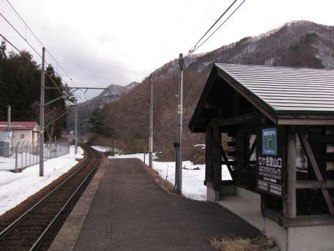 七ヶ岳登山口駅