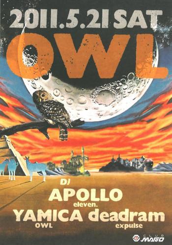 owl_omote.jpg