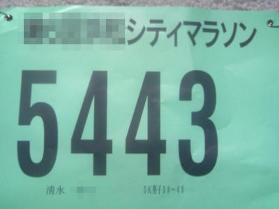 0228numb2
