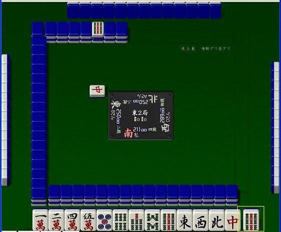 090531kaihon_01.jpg