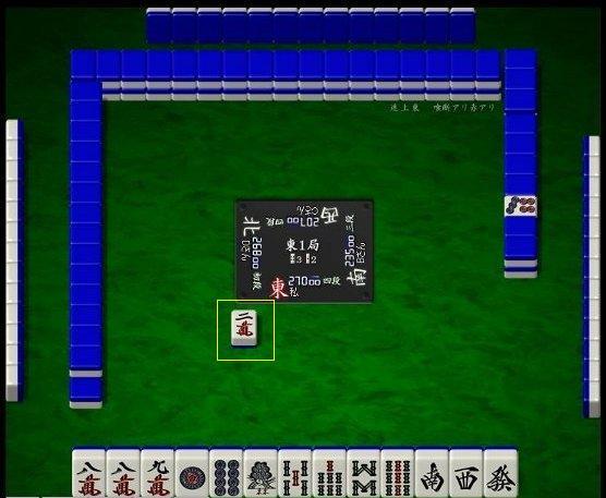 090608kaihonta_02.jpg
