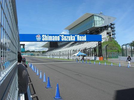 suzukaNO8.jpg
