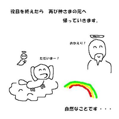 20090927103337dad.jpg