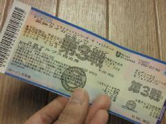 201010172011000.jpg
