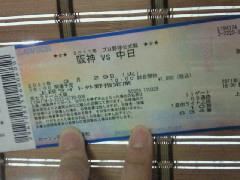 201103291616000.jpg