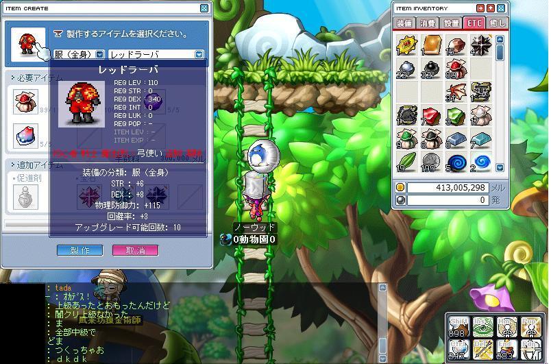 Maple0053ra-ba.jpg