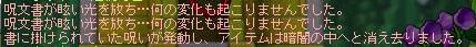 Maple0054ra-banosaigo.jpg