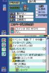 edit_event1.jpg