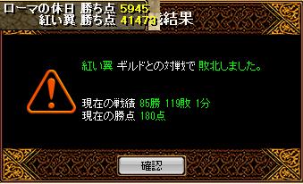 0524Gv結果