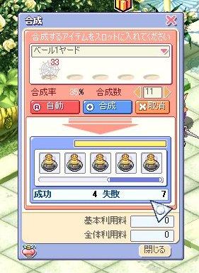 screenshot0063.jpg