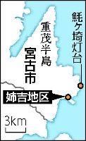 20110330-086771-1-N.jpg