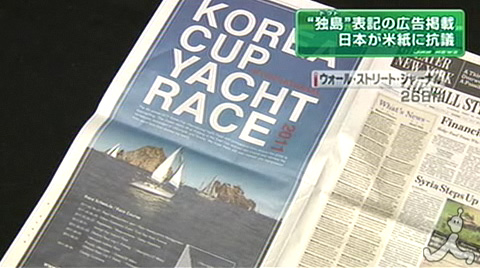 KOREA-CUP-YACHT-RACE002.jpg